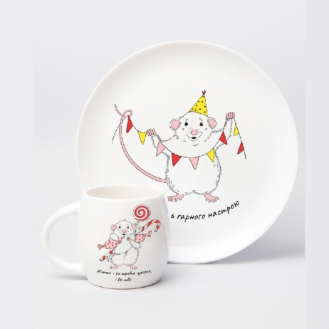 Чашка «Мышонок»
