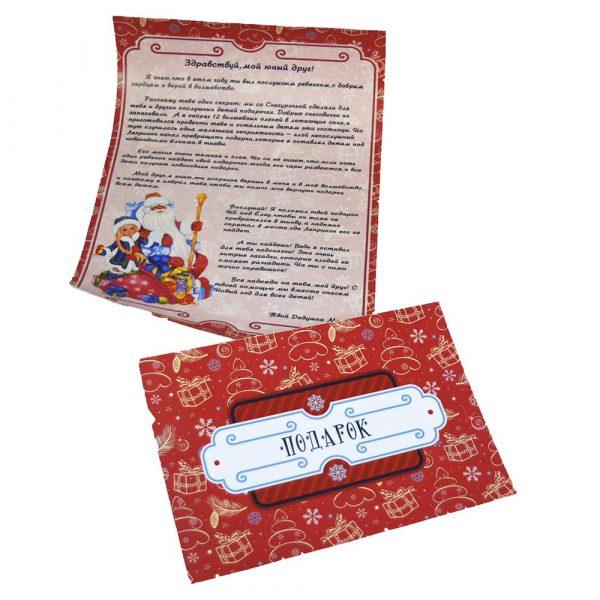 Домашний QuestBOX «Новогодние приключения»