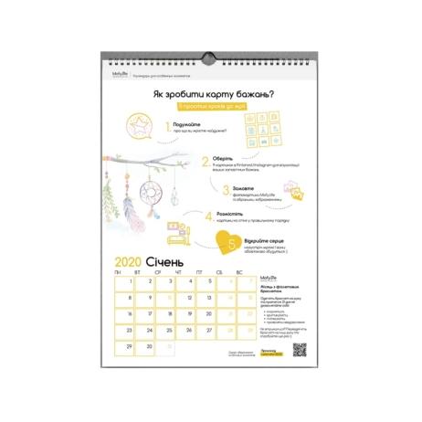 Календарь-планер «Особенные моменты 2020»