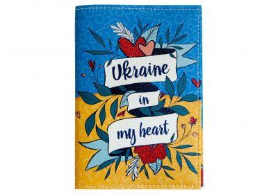 Обложка на паспорт PAPAdesign «Ukraine in my heart»