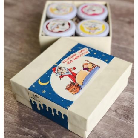 Подарочный набор вкусной сгущенки на «День Святого Николая»