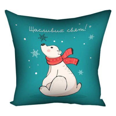 Подушка «Щасливих свят»