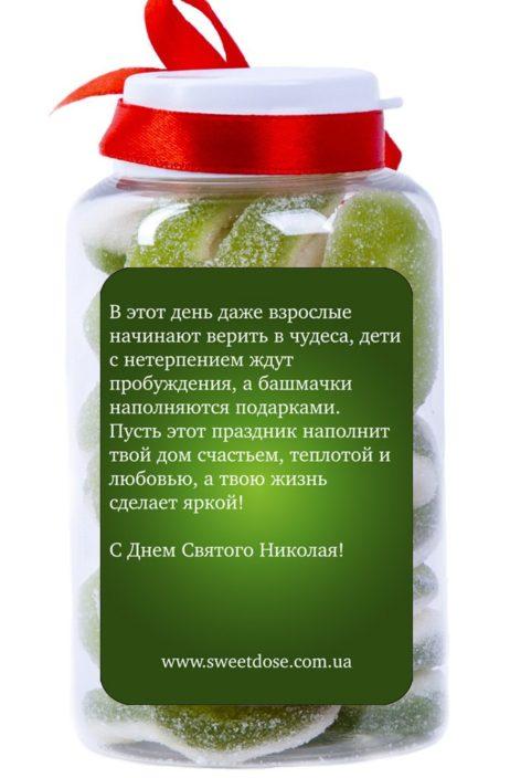Сладкая доза «С Днем Святого Николая»