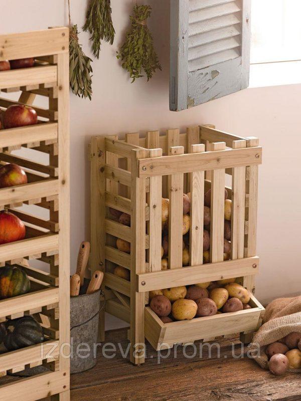 Лоток для фруктов и овощей «Онион» бланже