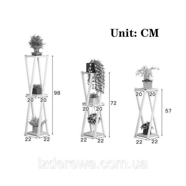 Подставка для цветов «Миранделла 72» венге-мокко
