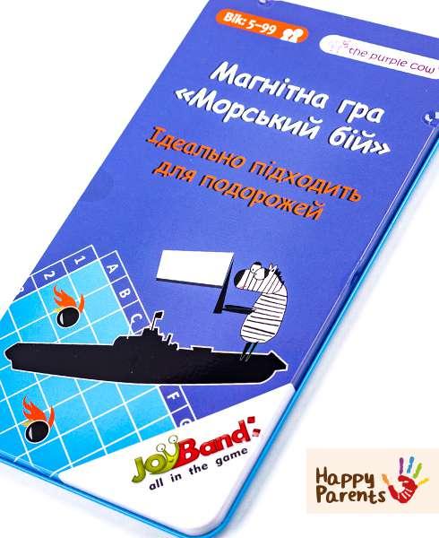 Магнитная мини-игра «Морской бой»