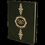 Книги - Подарки Онлайн