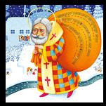 Святого Николая - Подарки Онлайн