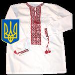 Украинская символика - Подарки Онлайн