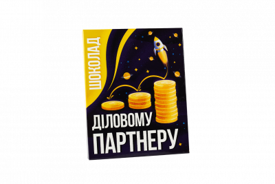 Шоколадный набор «Діловому партнеру» Shokopack