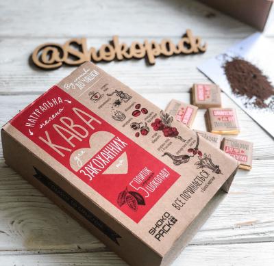 Подарочный кофейный набор «Для закоханних»