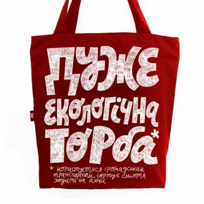 Экосумка «Дуже экологічна торба» Gifty