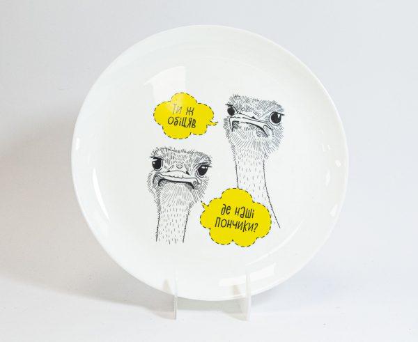 Тарелка PAPAdesign «Страусы»