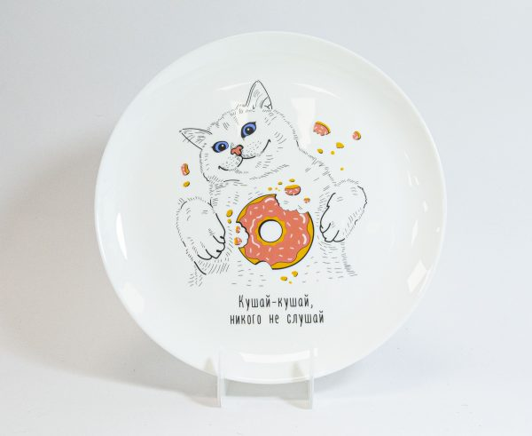 Тарелка PAPAdesign «Кот-пончик»