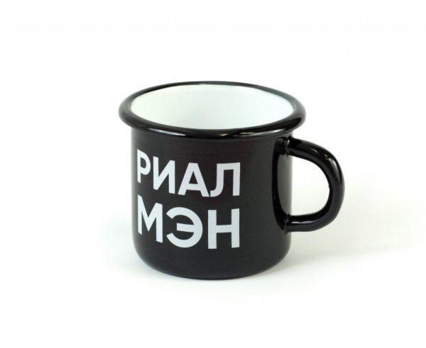 Чашка «Риал Мэн»