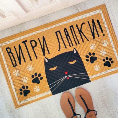 Коврик придверный с принтом «Витри лапки! (кот)»