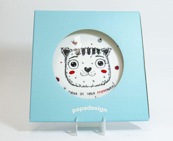 Тарелка PAPAdesign «Котик У меня от тебя мурашки»