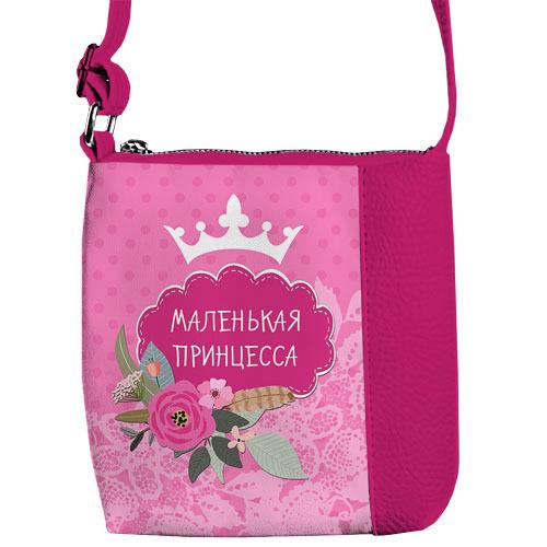 Сумка детская Little prince/princess «Маленькая принцесса»