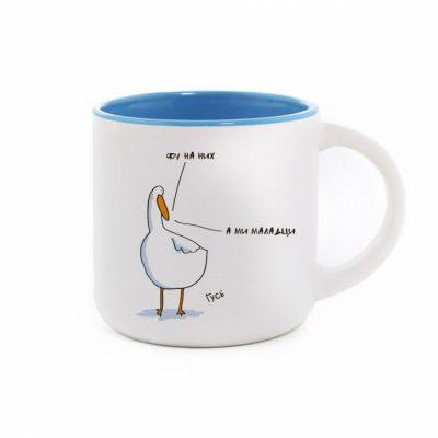 Чашка Gifty «Гусь. Фу на них»