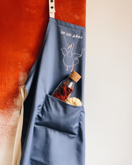 Фартук Gifty «Гусь. Їж що дали»