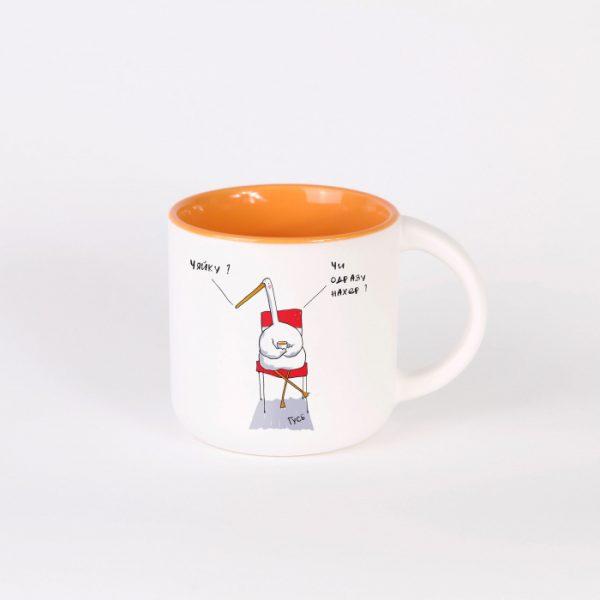 Чашка Gifty «Гусь. Чайку? Или сразу нахер»