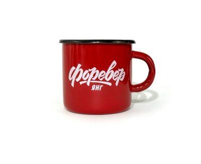 Чашка «Форевер янг»
