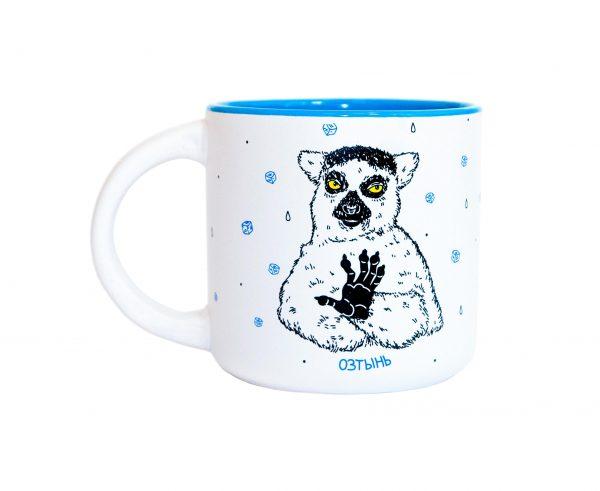 Чашка «Озтынь» 350 мл