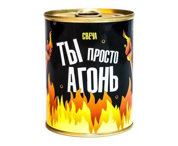 Консерва-свеча «Ты просто агонь» черный