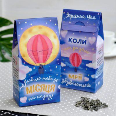 Чай «Люблю тебе до...»