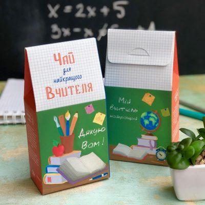 Чай «Для найкращого Вчителя»