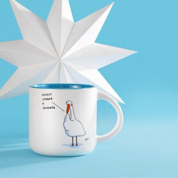 Подарочный набор «Ти луччий» Gifty
