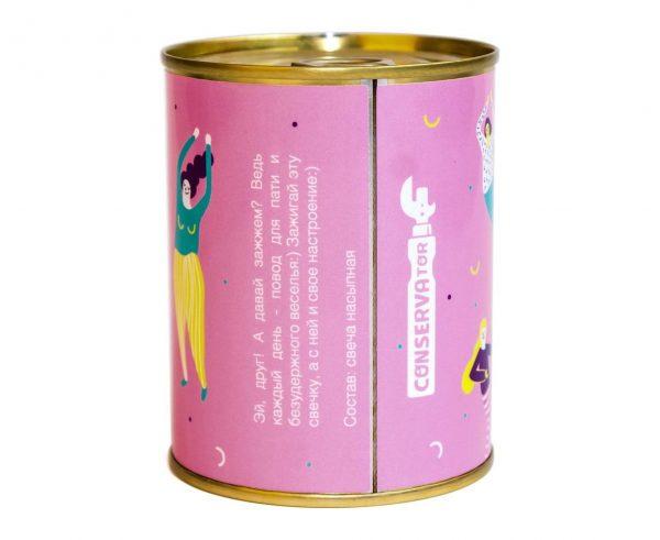 Консерва-свеча «Давай зажжем» розовый