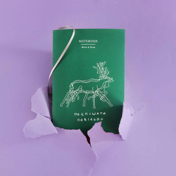 Подарочный набор «Bellflower» Gifty