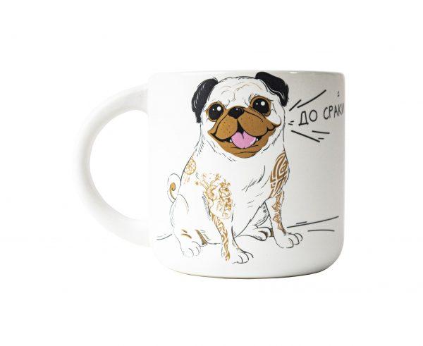 Чашка «Мопс до сраки» 350 мл