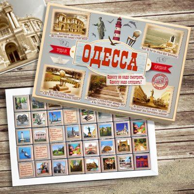 Шоколадный набор «Одесса» (200 г)
