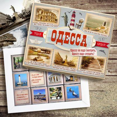 Шоколадный набор «Одесса» (60 г)