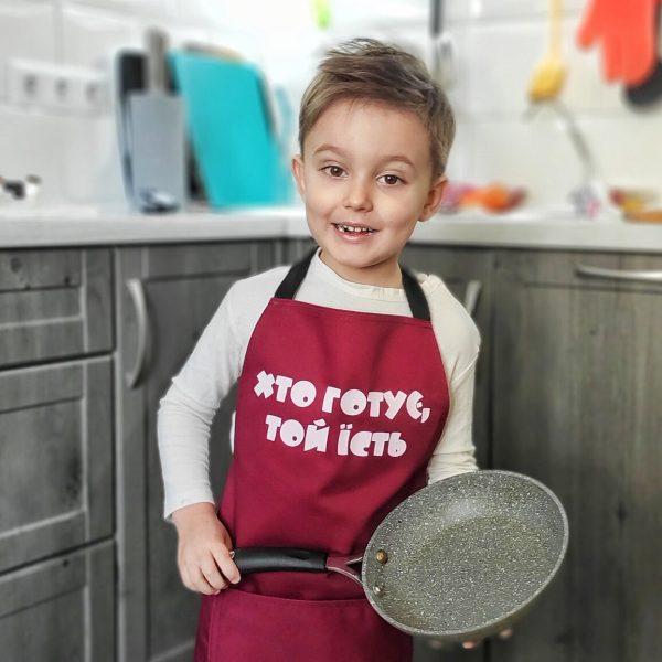 Фартук подростковый с надписью «Хто готує, той їсть»
