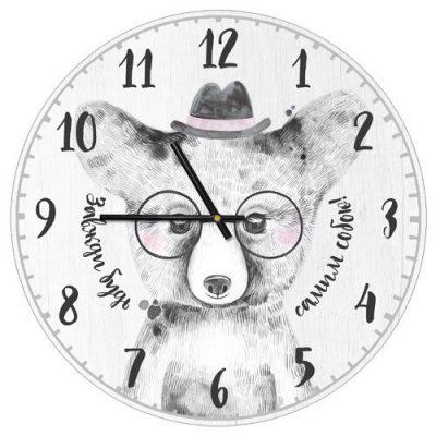 Часы настенные «Завжди будь самим собою!»