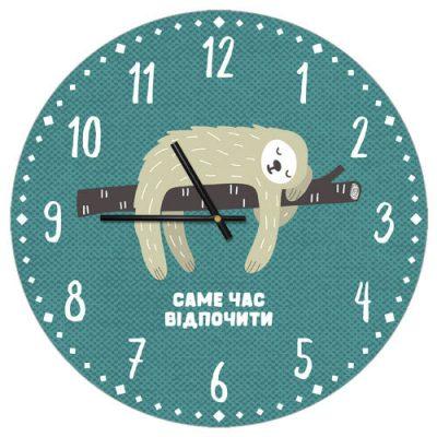 Часы настенные «Саме час відпочити»