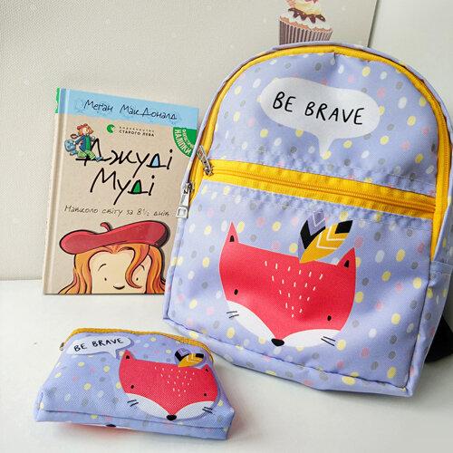 Рюкзак детский light «Be brave» Лисичка