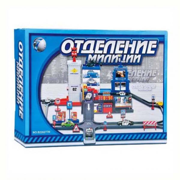 Игровой набор «Гараж - Отделение милиции»