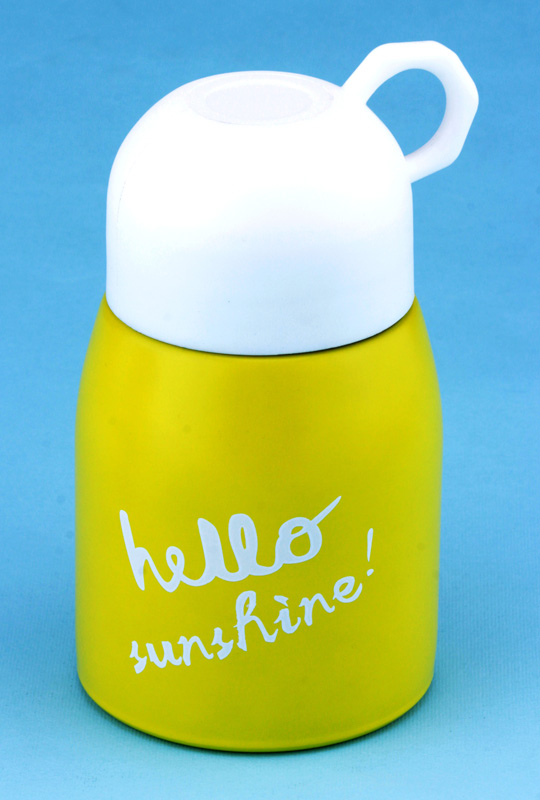 Термос «Hello Sunshine» 33 wishes (желтый)