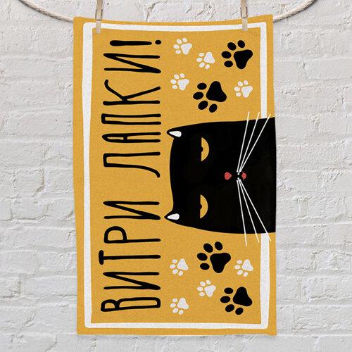 Полотенце маленькое с принтом «Витри лапки!» Кот