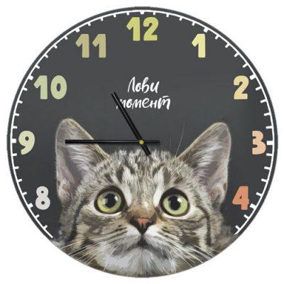 Часы настенные Лови момент