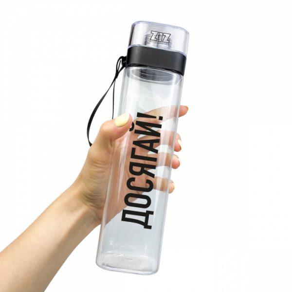 Бутылка для воды ZIZ «Достигай»