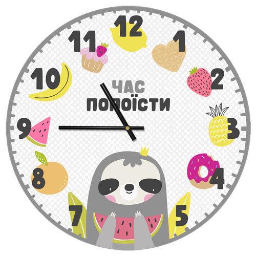Часы настенные «Час попоїсти»