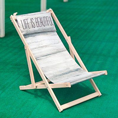 Шезлонг деревянный «Life is beautiful»
