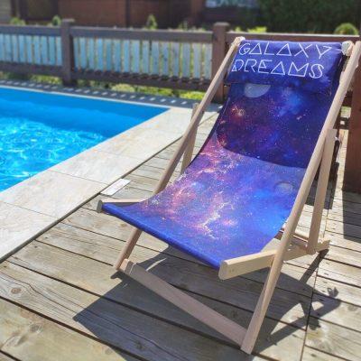 Шезлонг деревянный «Galaxy dreams»
