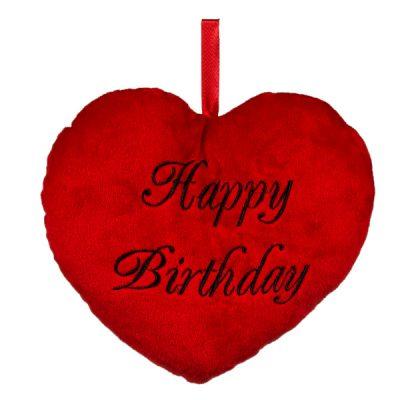 Сердце плюшевое «Happy Birthday»