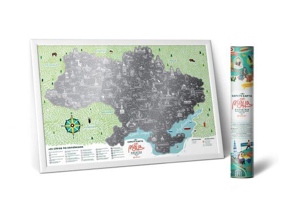 Скретч карта Travel Map «Моя Рідна Україна» эксклюзивное издание в тубусе 40 х 60 см